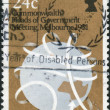 Stock Photo: AUSTRALI- CIRC1981: Postage stamp printed in Australia, dedicated to Commonwealth Heads of Government Meeting, Melbourne, shows Globe, circ1981