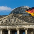 The Reichstag building, a famous historic building in Berlin. Germany. — Stock Photo #41034043