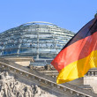 The Reichstag building, a famous historic building in Berlin. Germany. — Stock Photo #41037573