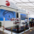 "ILA Berlin Air Show 2012. The company's stand ""OPK Oboronprom"" and Russian Helicopters — Stock Photo"