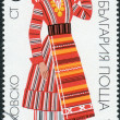 Stock Photo: Postage stamp printed in Bulgaria, shows traditional women's clothing in Khaskovo