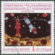 Stock Photo: Postage stamp printed in Bulgaria, devoted to Youth Stamp Exhibition '74: Children's Drawings, shows Exploration of outer space for peaceful purposes