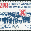 Stock Photo: Postage stamp printed in Poland, dedicated to 10th anniversary of Polish United Worker's Party