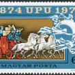 Postage stamp printed in Hungary, dedicated to the 100th anniversary of the Universal Postal Union (UPU), shows Mail coach — Stock Photo