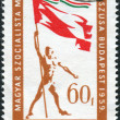 Stock Photo: Postage stamp printed in Hungary, devoted to Workers' Party Congress in Hungary, shows mwith flag