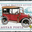 Postage stamp printed in Hungary, dedicated to the 75th anniversary of the Hungarian Automobile Club, shows a car Arrow, 1915 — Stock Photo