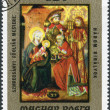 Stock Photo: Postage stamp printed in Hungary, shows Paintings from ChristiMuseum, Esztergom - Three Kings