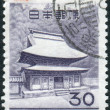 JAPAN - CIRCA 1962: Postage stamp printed in Japan, shows a Buddhist temple complex Shari-den of Engakuji, circa 1962 — Stock Photo #42064313
