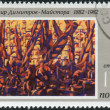 "Stock Photo: BULGARI- CIRC1982: Postage stamp printed in Bulgaria, dedicated to 100th birthday of Vladimir Dimitrov-Majstor, shows painting ""Landscape"", circ1982"