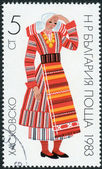 Postage stamp printed in Bulgaria, shows the traditional women's clothing in Khaskovo — Stock Photo
