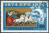 Postage stamp printed in Hungary, dedicated to the 100th anniversary of the Universal Postal Union (UPU), shows Mail coach — Zdjęcie stockowe