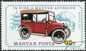 Postage stamp printed in Hungary, dedicated to the 75th anniversary of the Hungarian Automobile Club, shows a car Arrow, 1915 — ストック写真
