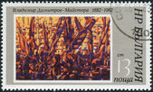 "BULGARIA - CIRCA 1982: Postage stamp printed in Bulgaria, dedicated to 100th birthday of Vladimir Dimitrov-Majstor, shows the painting ""Landscape"", circa 1982 — Stock Photo"