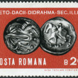Stock Photo: Postage stamp printed in Romanishows ancient coins: Getic-Dacisilver didrachm 2nd-1st century B.C.