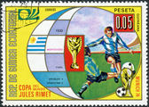 Postage stamp printed in Equatorial Guinea, is dedicated to Football World Cup 1974, Germany, shows the final 1930 in Montevideo — Stok fotoğraf