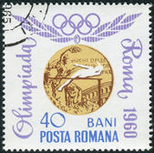Postage stamp printed in Romania, dedicated to High jump - Roma Olympics, 1960, gold medalist Iolanda Balas — Stock Photo