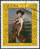 Postage stamp printed in Cuba, devoted to 170 anniversary of the San Alejandro Academy of Fine Arts, Havana Paintin, shows Elena Herrera by Armando Menocal — Stock Photo