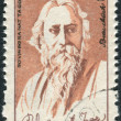 Postage stamp printed in Vietnam shows Rabindranath Tagore, Indian poet — Stock Photo #42417743