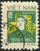 Postage stamp printed in Vietnam shows Peasant woman — Stock Photo