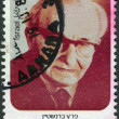 Postage stamp printed in Israel shows, Israeli statesman Peretz Bernstein — Stock Photo