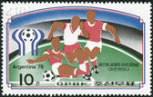 Postage stamp printed in North Korea, dedicated to World Cup Football, Argentina '78, shows Football game scenes - Defense — Stok fotoğraf