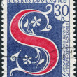 Postage stamp printed in Czechoslovakia, is devoted to the 6th International Congress of Slavic Studies, shows the letter S - the symbol of Congress — Stock Photo