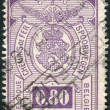 Railway Stamp printed in Belgium, shows Coat of Arms, Value in Rectangle, First Issue — Stock Photo #42993793