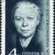 Postage stamp printed in USSR, devoted to 90th Birth Anniversary of M.I. Ulyanova, sister of Vladimir Lenin — Stok fotoğraf