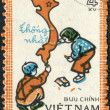 Postage stamp printed in Vietnam, shows Children drawing map of unified Vietnam — Stock Photo #42995047