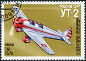 Postage stamp printed in USSR, shows training aircraft Yakovlev UT-2 — Stock Photo