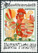 "Postage stamp printed in Hungary, is dedicated to International Year of Children, shows children's drawing, ""The ugly duckling"" — ストック写真"