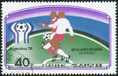 Postage stamp printed in North Korea, dedicated to World Cup Football, Argentina '78, shows Football game scenes — Foto Stock