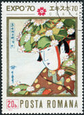 Postage stamp printed in Romania, devoted to the world exhibition Expo 70 - Osaka, shows Japanese with blossomhat — Stock Photo
