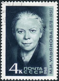 Postage stamp printed in USSR, devoted to 90th Birth Anniversary of M.I. Ulyanova, sister of Vladimir Lenin — Stock Photo