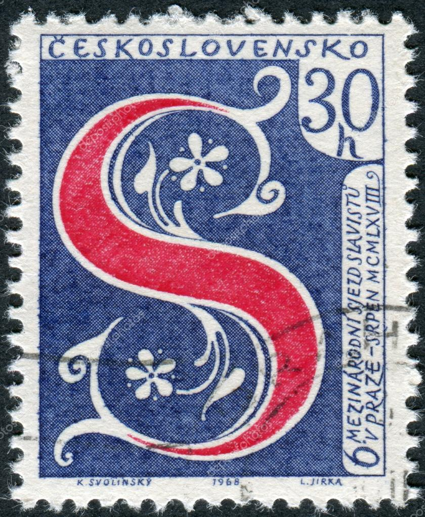 czechoslovakia circa 1968 postage stamp printed in czechoslovakia is devoted to the 6th international congress of slavic studies shows the letter s