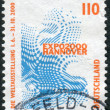 Postage stamp printed in Germany, shows Emblem of the World Exhibition EXPO 2000, Hannover — Stock Photo #44785239