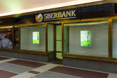 Branch of Sberbank of Russia. Sberbank of Russia - is the largest bank in Russia and Eastern Europe, and the third largest in Europe — Stock Photo