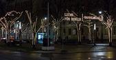 Unter den Linden - the famous main street in the center of Berlin in night illumination — Stock Photo