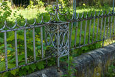 Old metal fence — Stock Photo