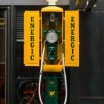 Постер, плакат: Fuel dispenser SIAM