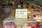 Shops selling Turkish sweets on the Anatolian coast. Inscription in Russian: We speak in Russian — Stock Photo
