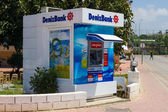 ATM Denizbank. Denizbank - the oldest bank in Turkey — Stock Photo