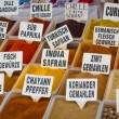 Variety of spices on the counter. Bazaar. Turkey. — Stock Photo #50678405