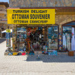 A shop selling souvenirs and Turkish Delight. Anatolian coast - a popular holiday destination in summer of European citizens. — Stockfoto