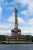 Berlin Victory Column. Germany — Stock Photo