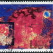 Postage stamp printed in Germany, shows the X-ray image of exploding star — Stock Photo