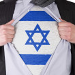 Business man with Israeli flag t-shirt - Stock Photo