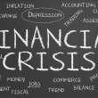 Financial Crisis word cloud - Stock Photo