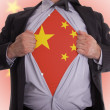 Royalty-Free Stock Photo: Business man with Chinese flag t-shirt