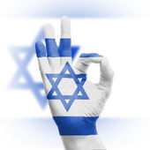 Hand OK sign with Israeli flag — Stock Photo